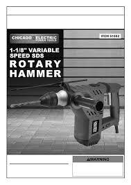 harbor freight hammer drill. 10 amp heavy duty sds variable speed rotary hammer harbor freight drill