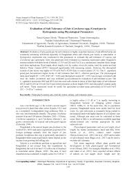 Asian journal of plant sciences