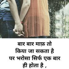 sad shayari in hindi image