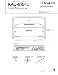 kenwood kdc 152 wiring diagram kenwood image kenwood model kdc 152 wiring diagram jodebal com on kenwood kdc 152 wiring diagram