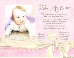 1st birthday invitation cards indian style lovely baby birthday invitation card maker silversfo of 22