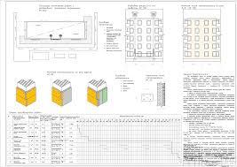 Строительство курсовые работы и дипломные работы Чертежи РУ Курсовой проект Оценка технического состояния строительных конструкций и инженерного оборудования здания и разработка основных мероприятий