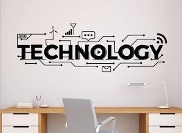 technology wall decal vinyl sticker