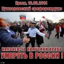 """Окупований Сімферополь потопає в смітті, жителі обурюються: """"Сил уже немає!"""" - Цензор.НЕТ 744"""