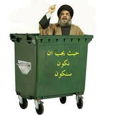 عندما  انتصر  حزب  الله على لبنان !!