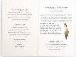 Microsoft Word Invitation Templates Free Download Microsoft Word Wedding Invitation Templates Blank For Free