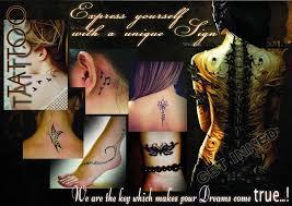 <b>Dreamcatcher</b> tattoos - Home | Facebook