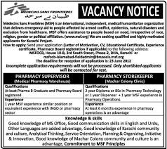Job Application Letter For Storekeeper Humantersakiti404