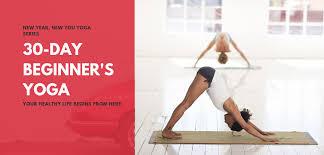 beginners yoga png