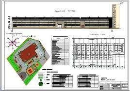 Строительство домов Диплом по строительству Дипломный проект  Диплом по строительству Дипломный проект