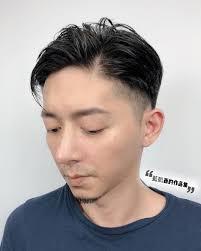 暖男instagram Posts Photos And Videos Instazucom