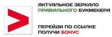 Букмекерские конторы i форум
