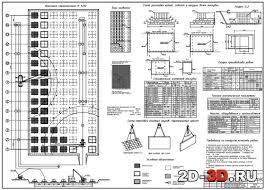 Разработка технологической карты на устройство монолитных ж б  Разработка технологической карты на устройство монолитных ж б фундаментов зданий и сооружений