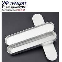 <b>Чехлы для ключей</b> в России. Сравнить цены, купить ...
