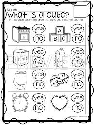 Shapes Worksheets Kindergarten - Checks Worksheet