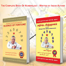 Pandit Sethuraman Numerology Chart Cheiro Numerology Calculator