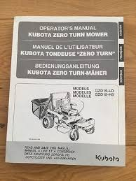 used zero turn mower zeppy io kubota gzd15 ld gzd15 hd zero turn mower operators manual