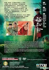 D I E         Review by vixstar       TVB Series   spcnet tv     ghost writer tvb career in order custom  gcse coursework rivers