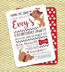 Puppy Birthday Invitations Puppy Birthday Invitations Stock Puppy