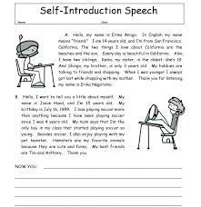 Example Essay About Yourself Writing An Introduction About Yourself Sample A Paragraph