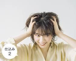西野七瀬の彼女感なまとめ髪 ボブの簡単一つ結びが少しの工夫で