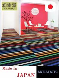 industrial modern office. Industrial Modern Office Carpet Tiles, Decorative Small Lot Order Available, Made