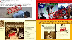 'fake Fighters For Truth Up 's India Standing Meet News ' qYZH4HC