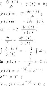 Курсовая работа Общая теория систем и системный анализ Поскольку