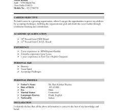 100+ [ Model For Resume Format ]   Resume Welder Resume Template ...