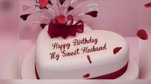 Birthday Cake Wishes 8 Romantic Birthday Cake Wishes For Husband