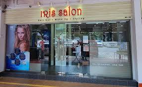 Iris Salon - Posts | Facebook