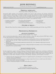 Beautiful Resume Templates. Microsoft Word Free Templates For ...