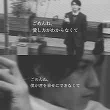 錦戸亮 ラストフレンズの画像197点完全無料画像検索のプリ画像bygmo