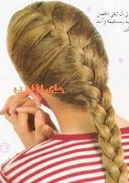 تسريحات شعر للبنات الصغار طريقة تسريح الشعر بالصور