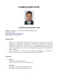 Resume For Seaman Careerplus Web Fc2 Com