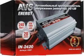Автомобильный <b>инвертор AVS</b> 24/12V <b>IN-2420</b> (20A) [43897 ...