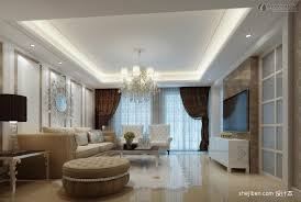 Interior Design Using Gypsum With Board Look Collection Picture Also Simple  Ceiling Decoration Great