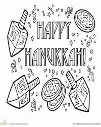 Small Picture Happy Hanukkah Worksheet Educationcom