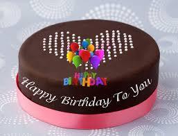27 Beautiful Image Of Happy Birthday Cake With Name Davemelillocom