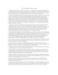 transfer essay examples essay transfer essay example college