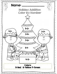 Christmas Addition Math Worksheets For First Grade Worksheets for ...