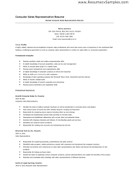 sales position resume samples