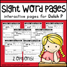 dolch primer dolch primer sight word pages this reading mama
