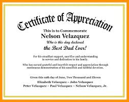 Certificate Wording For Appreciation Award Employee