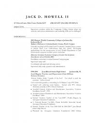 Technical Support Resume Sample