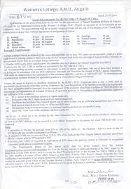 papers for class  admission papers for class 5