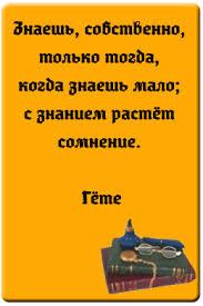 Заказ реферата Ростов на Дону Отчеты по практике Ростов на Дону