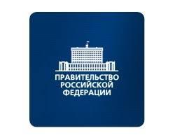 января г вступило в силу постановление Правительства РФ О  С 1 января 2014 г вступило в силу постановление Правительства РФ О порядке присуждения ученых степеней