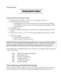 Persuasive Essay Samples High School Examples Of Personal