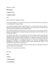 class c driver cover letter - Template